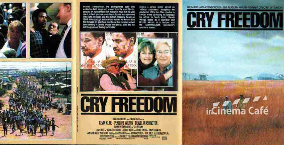 cry freedom 3 essay Cry freedom cry freedom quickly degenerates from an exploration of biko and south africa into another 'escape' movie cry freedom corrodes from exploring biko and south africa and turns into another 'escape' movie.